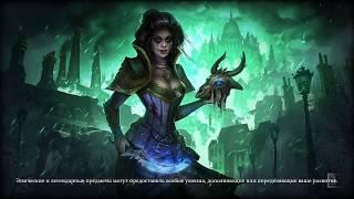 Стрим Grim Dawn : Forgotten Gods ( Хранитель Клятв + ??)