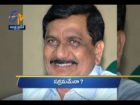 Andhra Pradesh | 19th May 2018 | Ghantaravam 9 AM News Headl