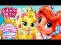Пушистые Истории Королевские Питомцы 2 Игры с Жемчужинкой и Друзьями Мультик Игра от Disney mp3