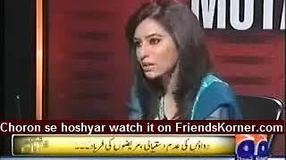 Hassen Nisar: Meray Mutabiq 10 July Part 1