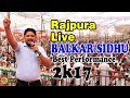 Balkar Sidhu | Rajpura Live Concert | Full HD Brand New Latest Punjabi Songs