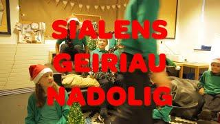 Sialens Geiriau Nadolig 🎄 | Ysgol Casnewydd | Fideo Fi