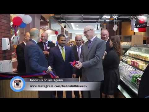 The Great American Bagel Grand Opening At Juffair Mall