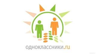 Одноклассники. Как создать опрос в Одноклассниках на своей странице или в группе 2016(, 2015-12-11T07:16:12.000Z)