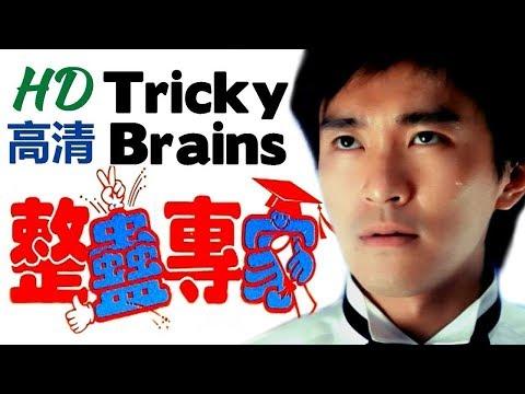 Tricky Brains  English Subtitle