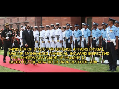 UAE Defence Minister Mohammed Ahmed Al Bowardi Inspects Tri-Services Guard of Honour