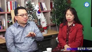 (이애란 TV)일본인도 걱정하는 한국 정세
