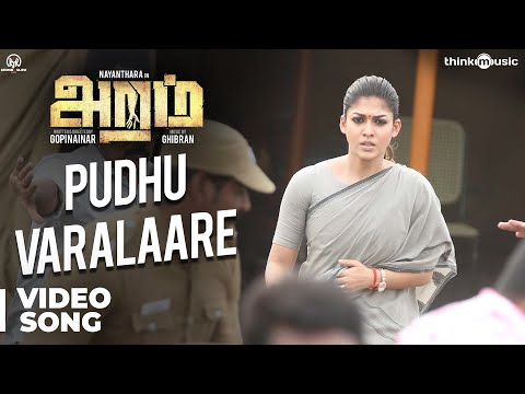 Aramm Songs | Pudhu Varalaare Video Song |...
