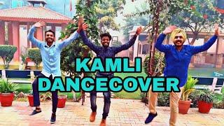 Kamli/Mankirt Aulakh/DANCE COVER/BOBBY CHOREOGRAPHY.