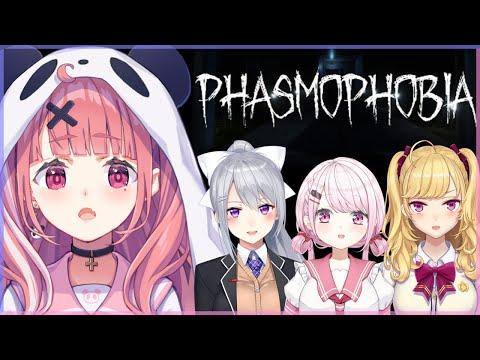 【Phasmophobia】い や だ 。【にじさんじ/笹木咲】