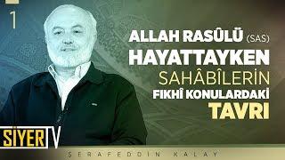 Allah Rasûlü (sas) Hayattayken Sahâbîlerin Fıkhî Konulardaki Tavrı | Şerafeddin Kalay (1. Ders)