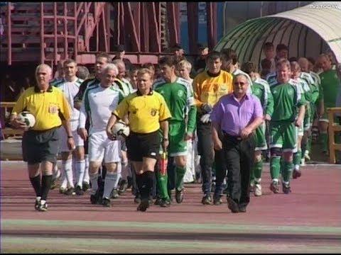 Столетие томского футбола. 2009 г.