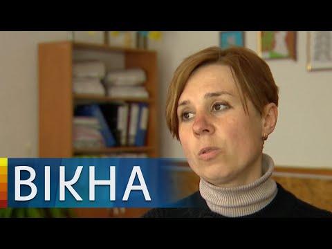 На Житомирщине засудили преподавательницу, что обнародовала пикантное фото | Вікна-Новини