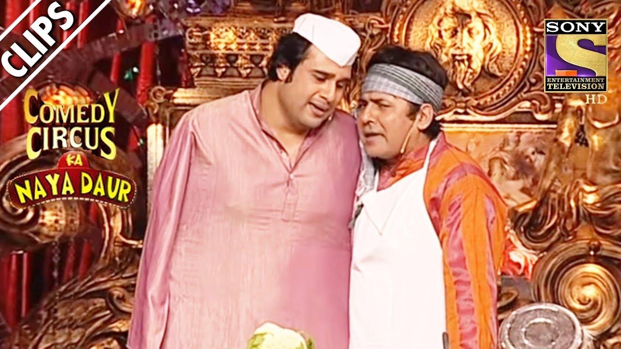 Sudesh Teaches Krushna How To Cook   Comedy Circus Ka Naya ...