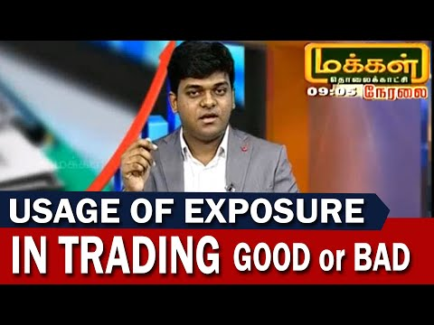 Usage Of Exposure In Trading Good Or Bad ?