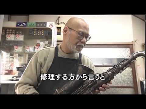 Amazing Japanese Repairmen #2 'Saxophone' English subtitles
