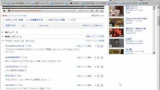 (フルスクリーンでご覧ください)○ 現在のNHKと日本人の、障害者に対す...