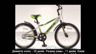 Велосипеды Stels в Челябинске, купить. Выбираем ПРАВИЛЬНО(, 2014-07-20T18:32:27.000Z)