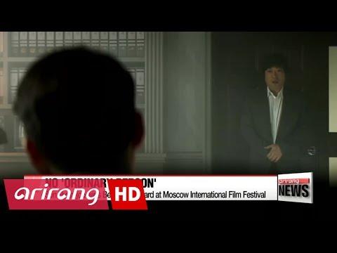 Son Hyun-joo wins Best Actor award at Moscow International Film Festival