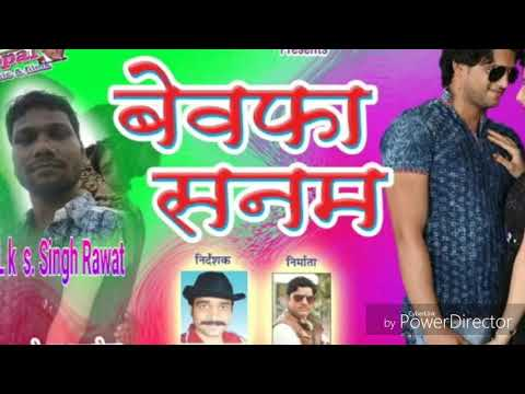 New Rajasthani DJ song mp3 2017 Lalsingh Rawat