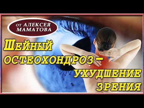 NEWSPINE - Центр реабилитации позвоночника