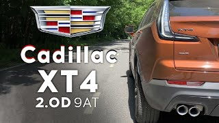 Cadillac XT4 - дизельный разгон 0 - 100