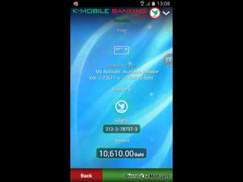 K mobile banking plus ျဖင့္ေငြလႊဲရန္