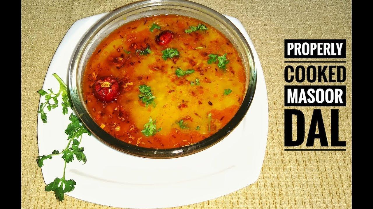 Masoor dal | Punjabi Style Dal Fry | Daal Tadka Punjabi | How to make  masoor dal | Tadka Masoor