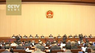 SME, nuclear, and cyber security laws being reviewed on China's legislation session