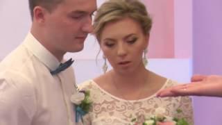 Свадьба Ивана и Татьяны