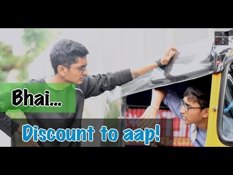 BHAI... DISCOUNT TO AAP! - DUDE SERIOUSLY (GUJARATI)