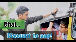 BHAI... DISCOUNT TO AAP! DUDE SERIOUSLY (GUJARATI)