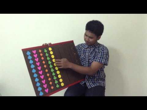 สื่อการสอน เรื่อง จำนวนนับ 1-100 ชั้น ป.1 วิชา พฤติกรรมการสอนวิชาคณิตศาสตร์ 1