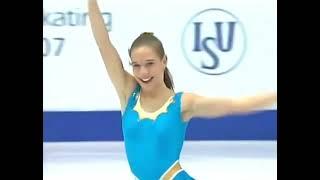 Алена Леонова Чемпионат мира среди юниоров 2007г Оберстдорф