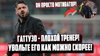 видео Виктор Гончаренко: «Да, мы строим новую команду. Но с такой поддержкой мы не могли играть плохо»