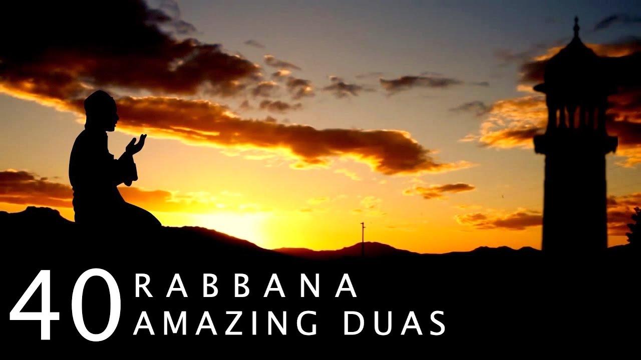 Download 40 RABBANA - POWERFUL DUAS FROM THE QURAN - أدعية من القرآن