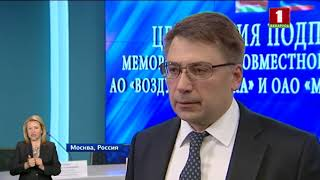 видео производство лифтов московская область