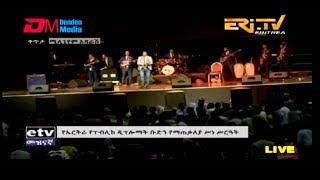 ERi-TV, #Eritrea: Eritrean National Cultural Troupe For Peace Concludes Its Ethiopian 4 Cities Tour