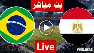 بث مباشر مباراة مصر ضد البرازيل اليوم في أولمبياد طوكيو 2020 Egypt vs Brasil live today