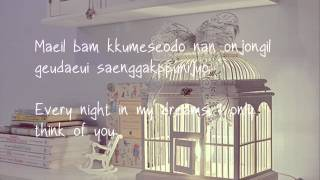 Juniel 최준희 - Sleep talking lyrics [Eng/Rom] Mp3