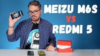 Что выбрать: Meizu M6S, Xiaomi Redmi 5 или Redmi 5 Plus? Мнение!