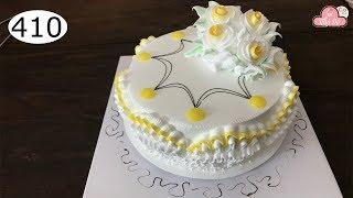 chocolate cake decorating bettercreme vanilla (410) Học Làm Bánh Kem Đơn Giản Đẹp - Vàng Đẹp (410)