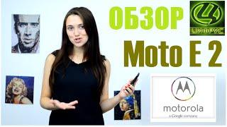 Обзор Motorola Moto E 2 XT1521 от Цифрус(, 2015-10-29T09:09:40.000Z)