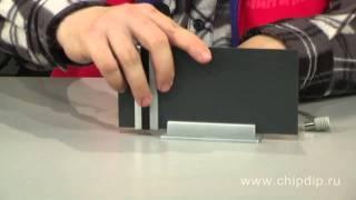 Кімнатна антена для цифрового телебачення L901.02