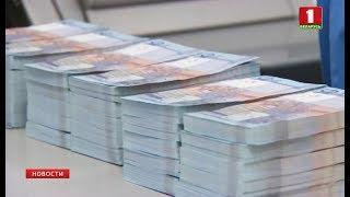 В Беларуси внесены изменения в указ о проведении деноминации