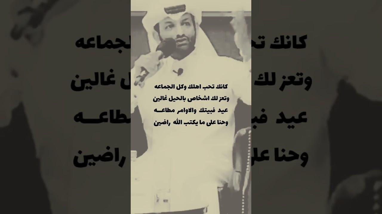 اللهم يالطيفا لم يزل الطف بنا فيما نزل إنك لطيف لم تزل الطف بنا والمسلمين