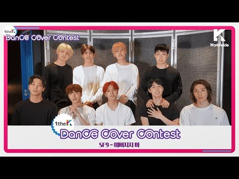 Winners of SF9(에스에프나인) 'Enough(예뻐지지 마)' Choreography Cover Contest