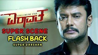 Darshan Movies | Darshan saves bus driver Kannada Scenes | Mr.Airavatha Kannada Movie