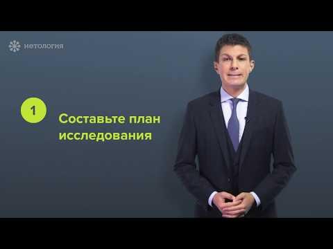 Олег Брагинский.  Принятие управленческих решений 3 из 10