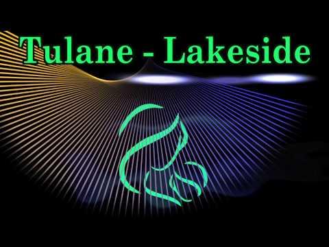 TULANE - LAKESIDE HOSPITAL DIGITAL SIGN - METAIRIE LA